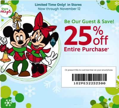 of Disney Store Mall of America clothing stores!close to more than