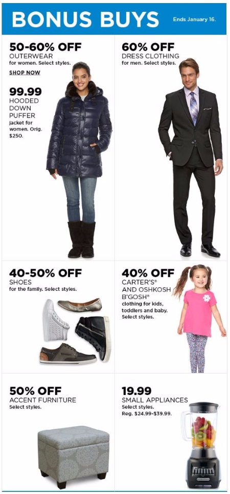 Bonus Buys up to 60% Off
