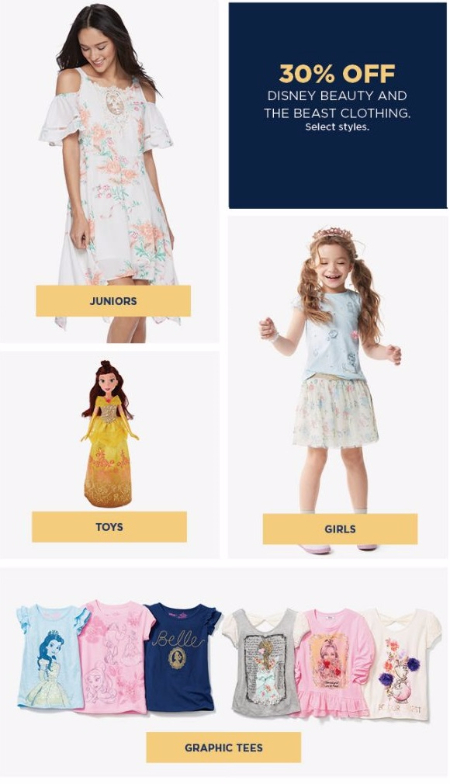 30% Off Disney Beauty and the Beast Clothing