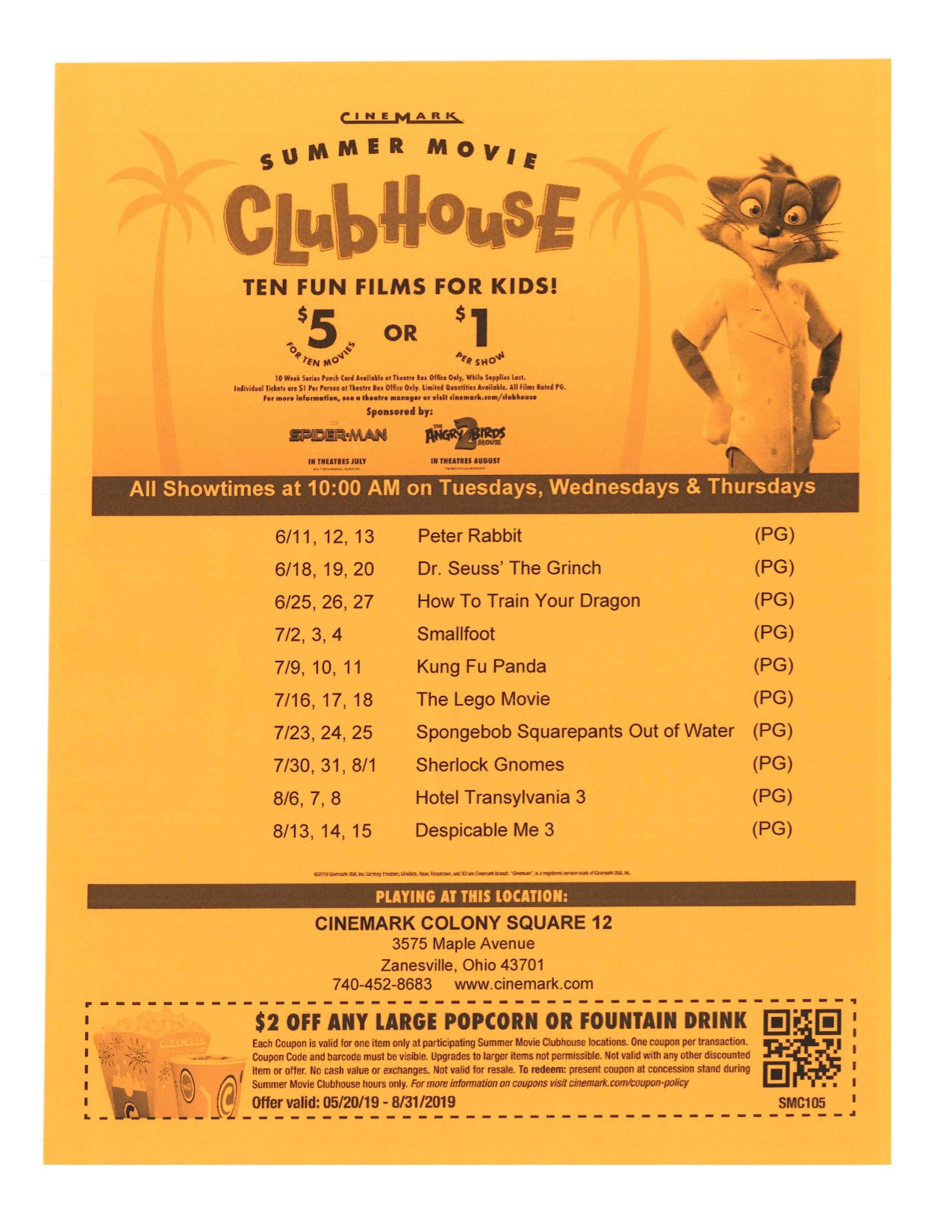 Colony Square Mall ::: Summer Movie Club House ::: Cinemark Theatres