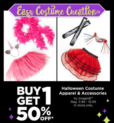 stop by and enjoy buy one get one 50 off on halloween costume apparel accessories in store - Halloween Stores In Huntington Wv