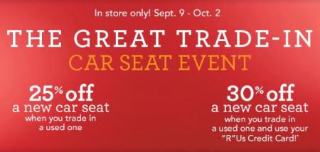 25% Off Car Seat Event