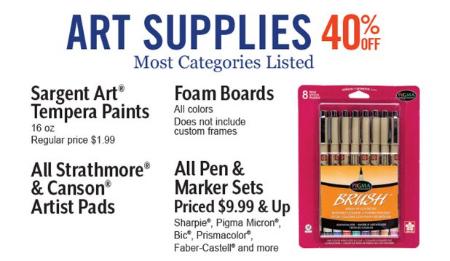 Magic Valley Mall ::: Art Supplies 40% Off ::: Hobby Lobby