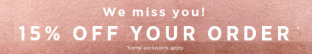 15% Off Your Order at west elm