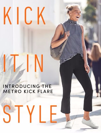 Introducing the Metro Kick Flare