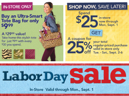 Labor Day Sale at Jo-Ann Fabric and Craft Store