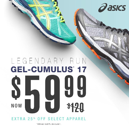 GEL-Cumulus® 17 Now $59.99 (Originally $120)