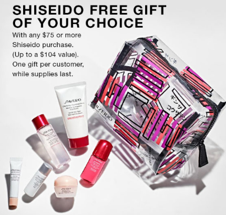 Free Shiseido Gift with Purchase
