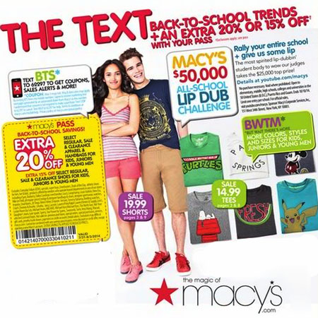 Back-to-School Savings at Macy's