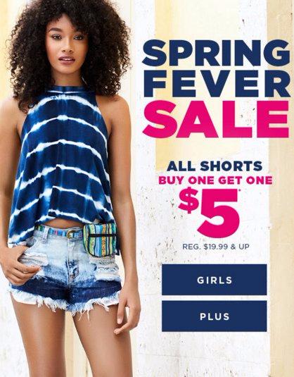 All Shorts BOGO $5