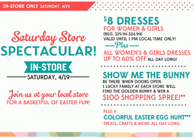 Saturday Store Spectacular at Old Navy