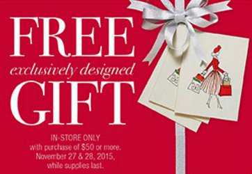 Free Exclusively Designed Gift