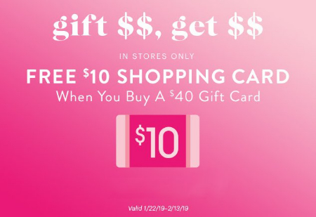 1e9a8f40c69 MainPlace Mall     Free  10 Shopping Card     Charlotte Russe