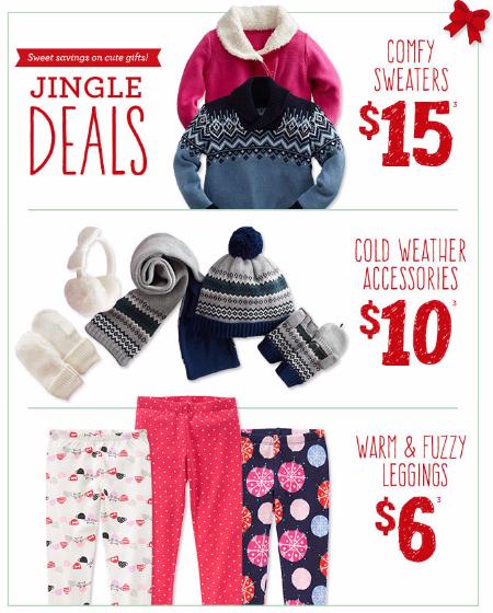 Jingle Deals