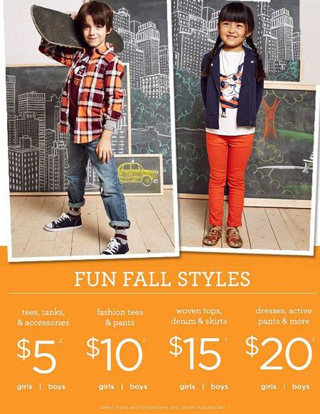 Great Savings on Fun Fall Styles at Gymboree