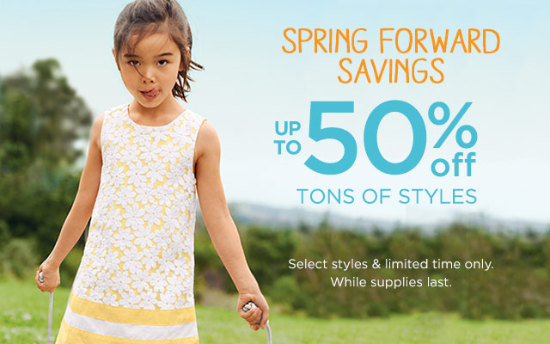 Spring Forward Savings at Gymboree