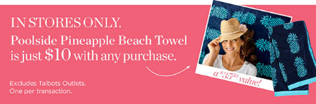 $10 Poolside Pineapple Beach Towel with Any Purchase