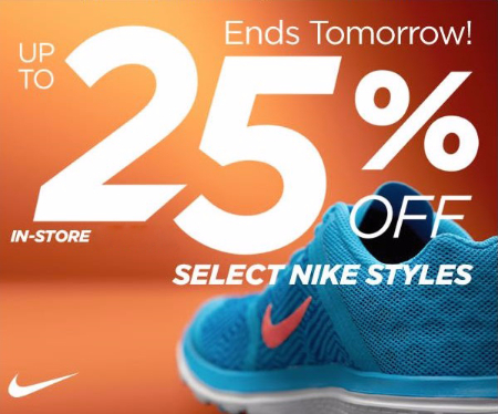 Up to 25% Off Select Nike Styles