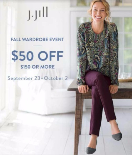 Fall Wardrobing Event