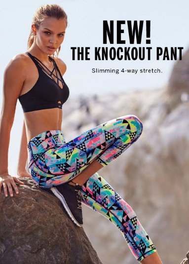 The New Knockout Pant