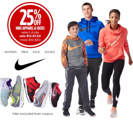 25% Off Nike Apparel & Shoes