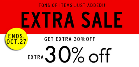 Extra 30% Off on Sale at Papaya